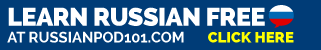 Learn Russian with Free Daily Podcasts