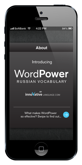 Best Russian Words & Phrases App - WordPower Russian